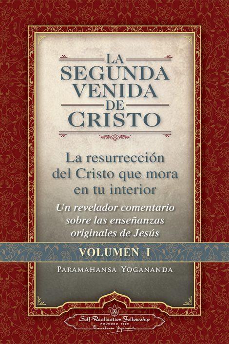 Second-Coming-of-Christ.jpg#asset:41213