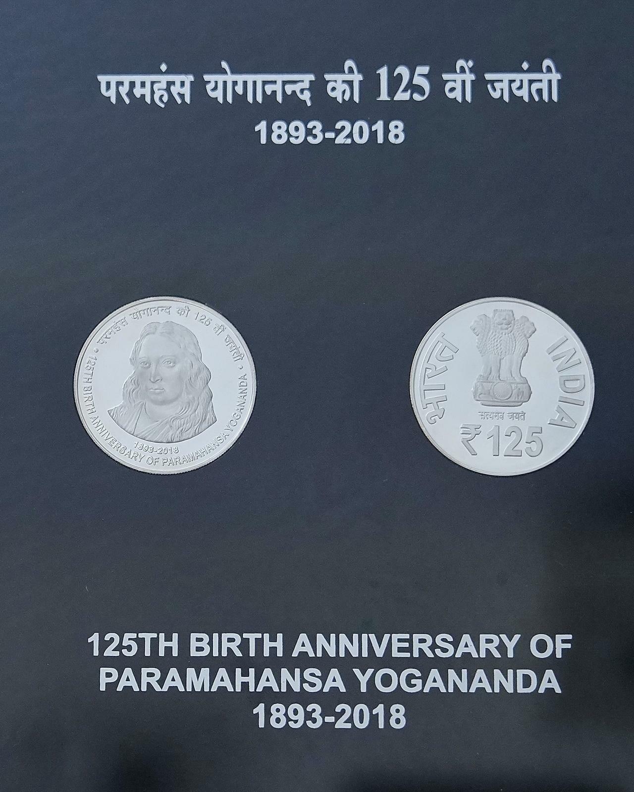 Paramahansa Yogananda Commemorative Coin