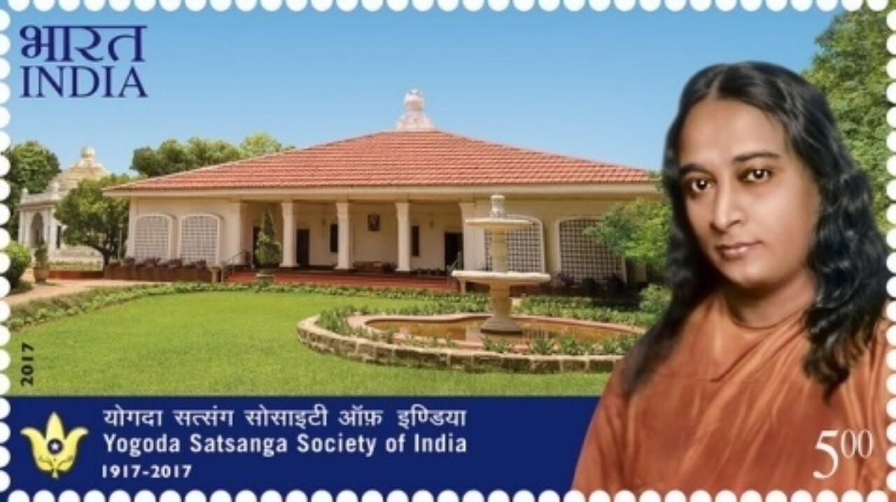 YSS Stamp