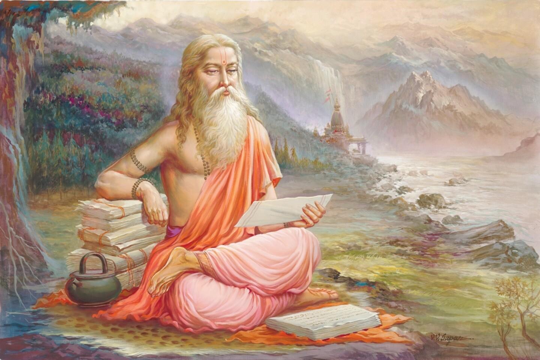 Path Kriya Path Viasa Swop Msm4 C