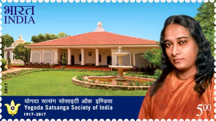 YSS 100 Anniversary Stamp